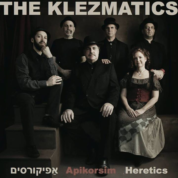 The Klezmatics @ Festival Place - Sherwood Park, Canada