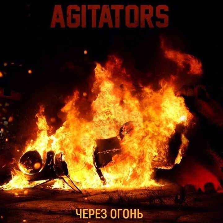 Agitators Punk-rock Moscow Tour Dates