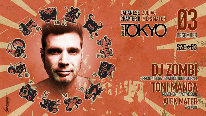 Movement Recordings @ Tokyo City Bar - Thessaloniki, Greece