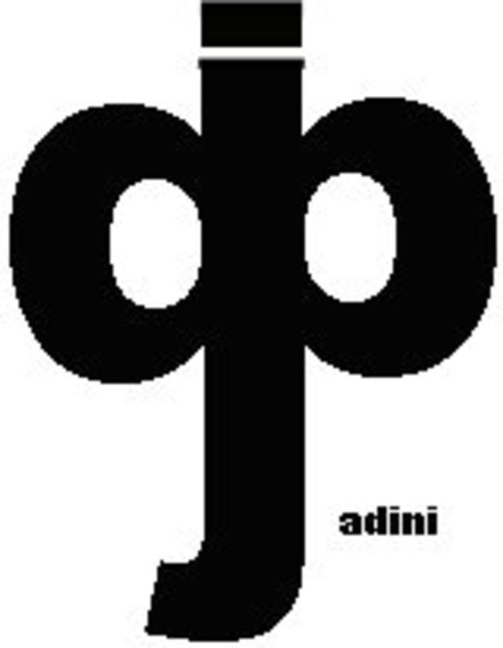 Dj Padini Tour Dates