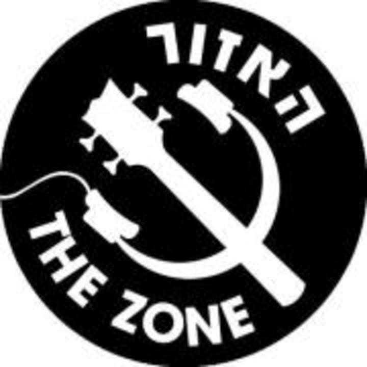 בינת אל פאנק Bint El Funk @ The Zone - Tel Aviv-Yafo, Israel