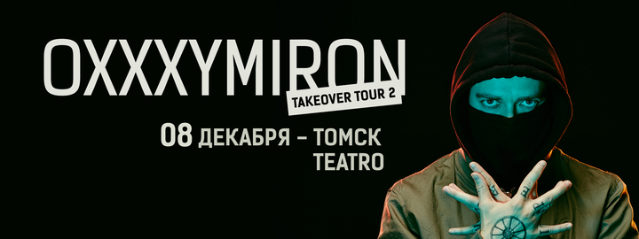 Oxxxymiron @ Teatro - Tomsk, Russian Federation