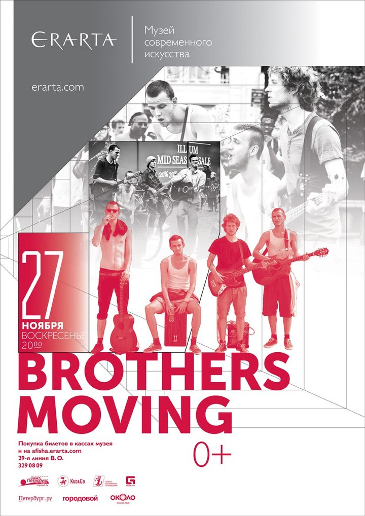 Brothers Moving @ Erarta - Sankt-Peterburg, Russia