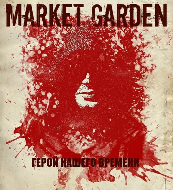 Market Garden Tour Dates