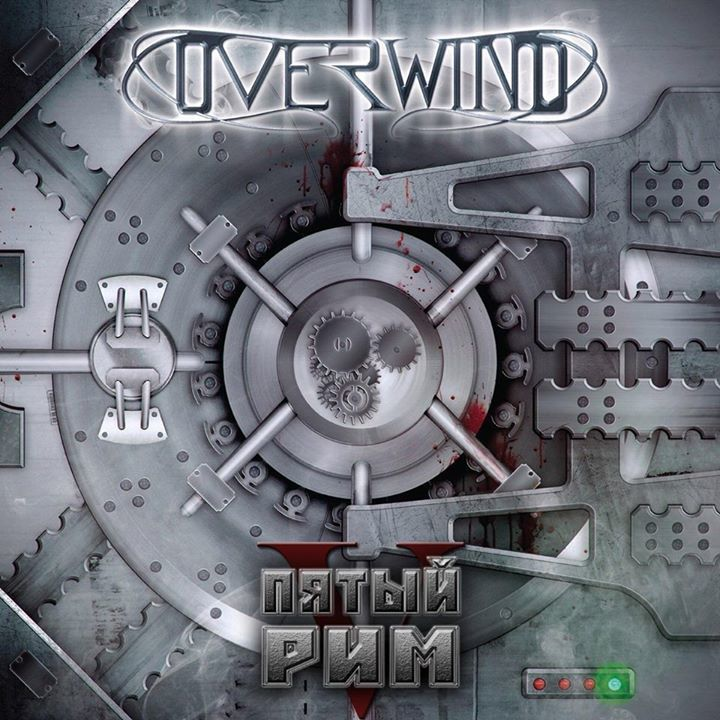 Overwind Tour Dates