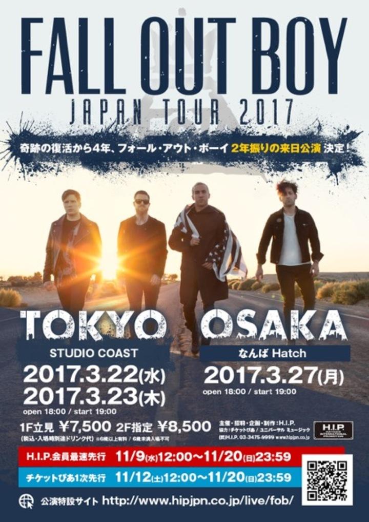 Fall Out Boy @ Namba Hatch - Osaka, Japan