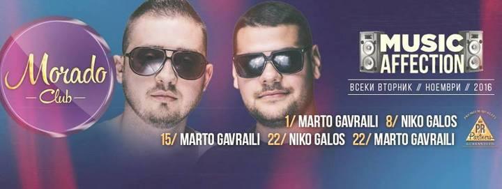 Marto Gavraili @ Morado Bar - Plovdiv, Bulgaria