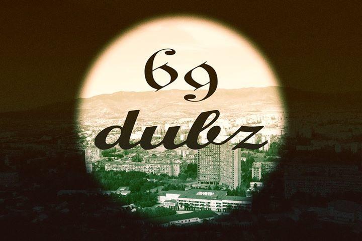 69 dubz Tour Dates