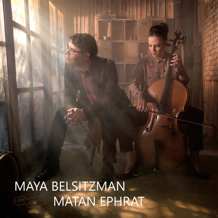 Maya Belsitzman & Matan Ephrat @ Enav Cultural Center - Tel Aviv-Yafo, Israel