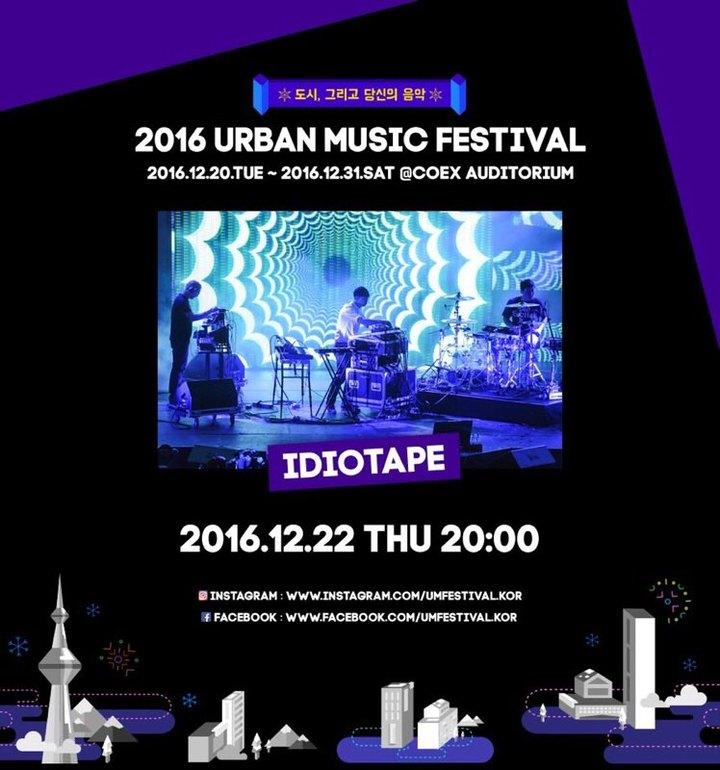 Idiotape @ COEX Auditorium - Seoul, Korea, Republic Of