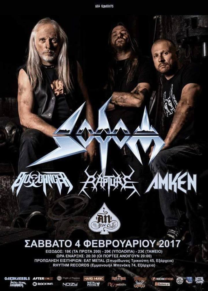 Amken @ AN Club - Athens, Greece