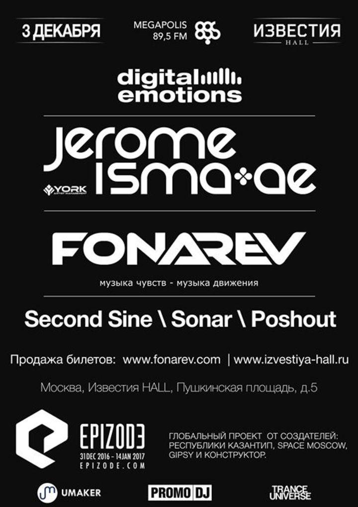 Poshout Tour Dates