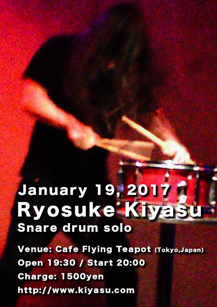 Kiyasu @ Cafe Flying Teapot - Nerima, Japan