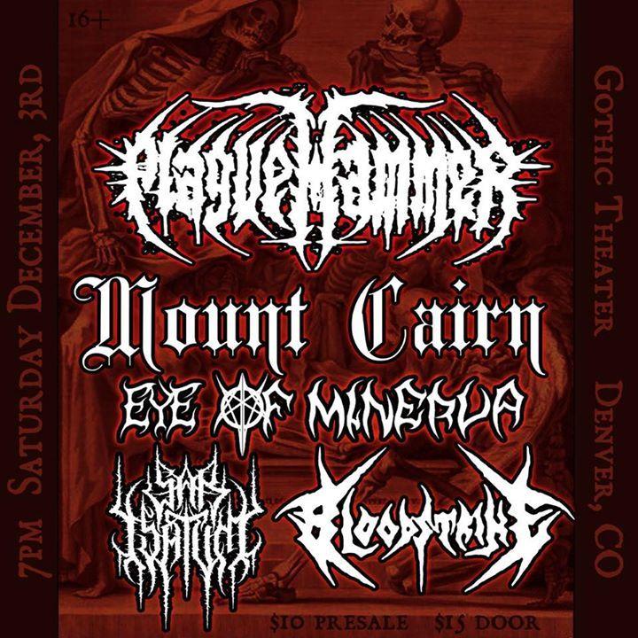 Mount Cairn Tour Dates