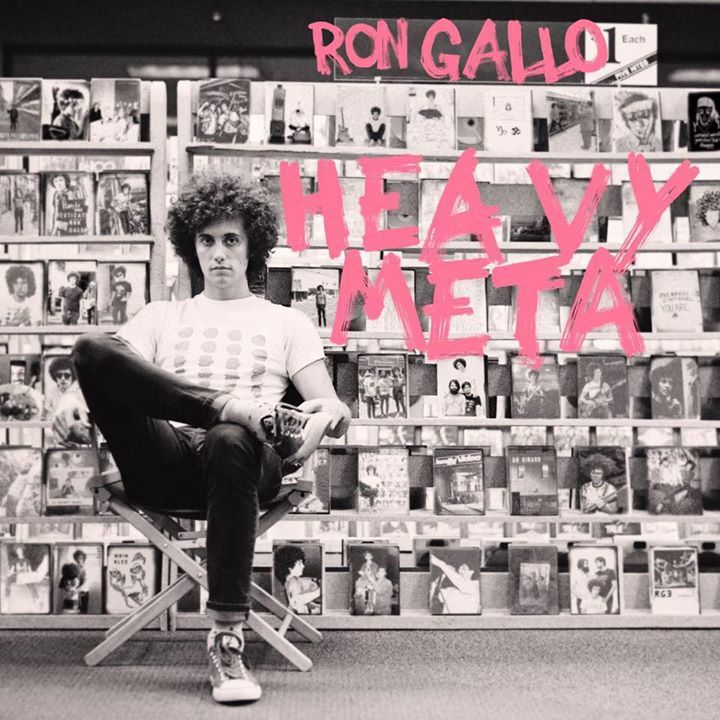 Ron Gallo Tour Dates