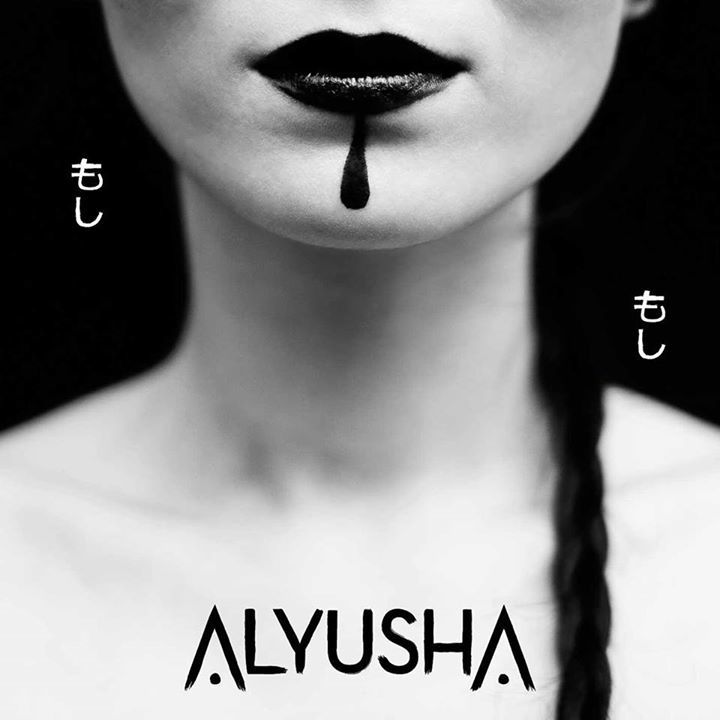 Alyusha Tour Dates