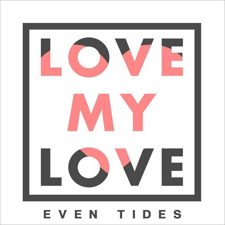 Even Tides @ You and Me Coffee and Tea - Corbin, KY