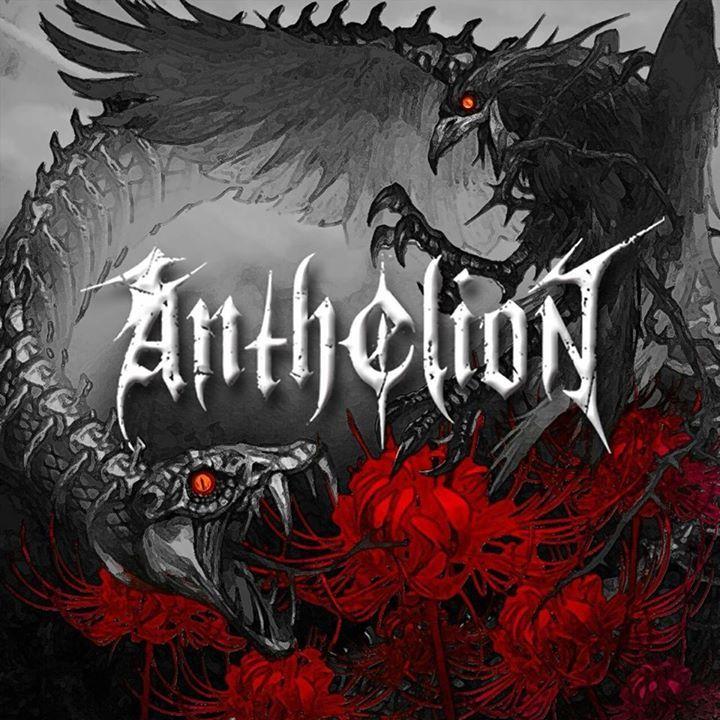 Anthelion 幻日 Tour Dates