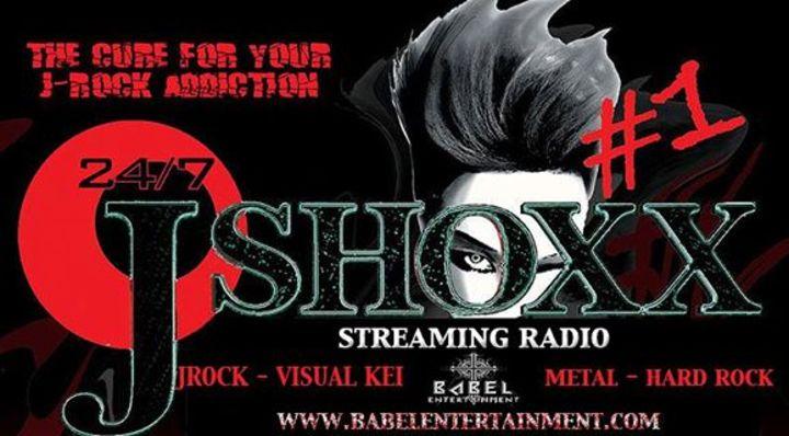 Babel Entertainment Tour Dates