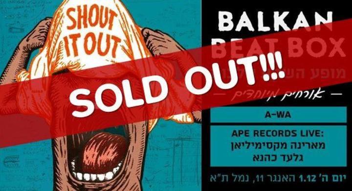 Balkan Beat Box @ Hangar 11 - Tel Aviv-Yafo, Israel