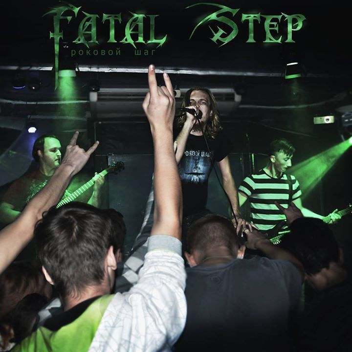 Fatal Step Tour Dates