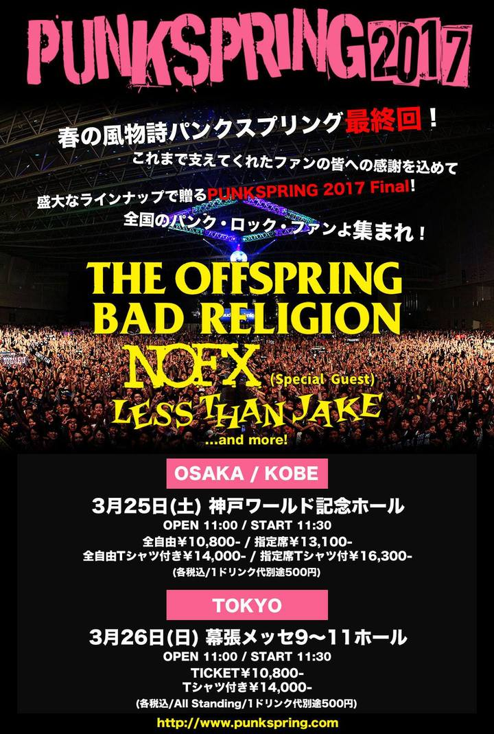 The Offspring @ Kobe World - Osaka, Japan