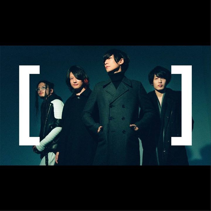 [Alexandros] Tour Dates
