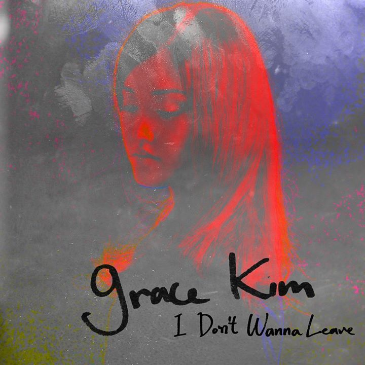 Grace Kim Music Tour Dates