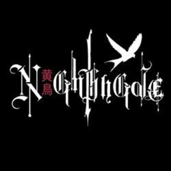 Nightingale Tour Dates