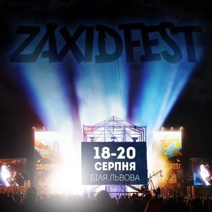 Zaxidfest Tour Dates