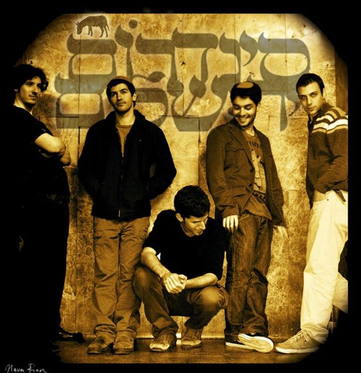 סינדרום ירושלים Tour Dates