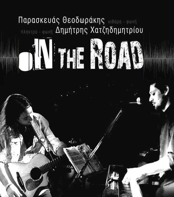 On the road - Paraskevas Theodorakis & Dimitris Chatzidimitriou Tour Dates