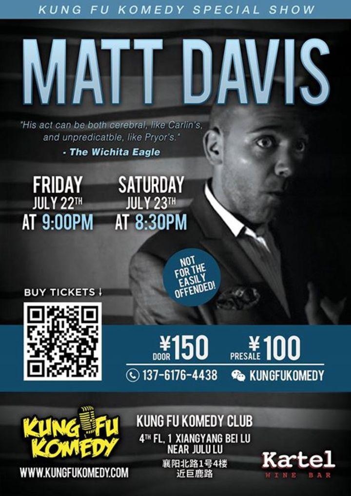 Matt Davis Tour Dates