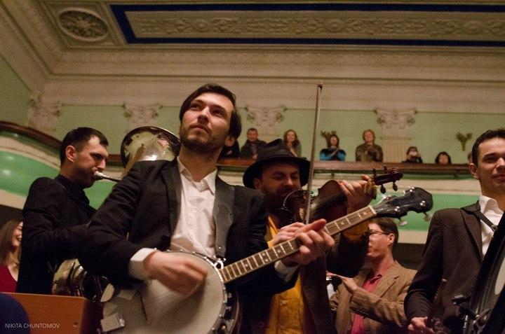 Добраночь @ Татарская государственная филармония - Kazan, Russia