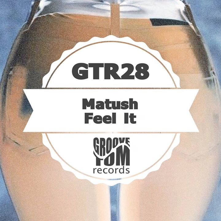 Matush Tour Dates