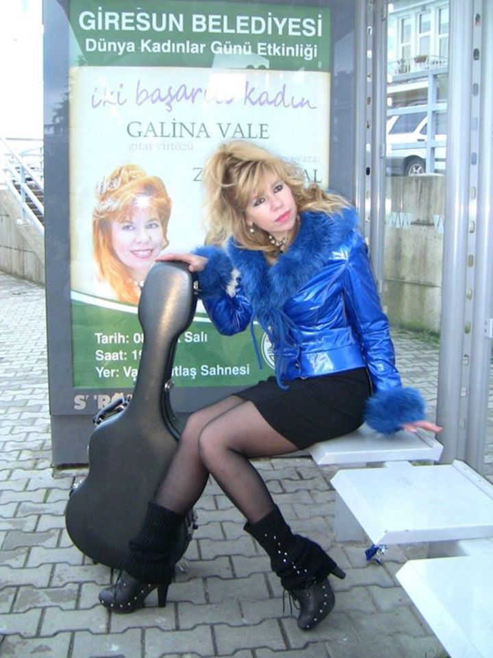 Galina Vale Tour Dates