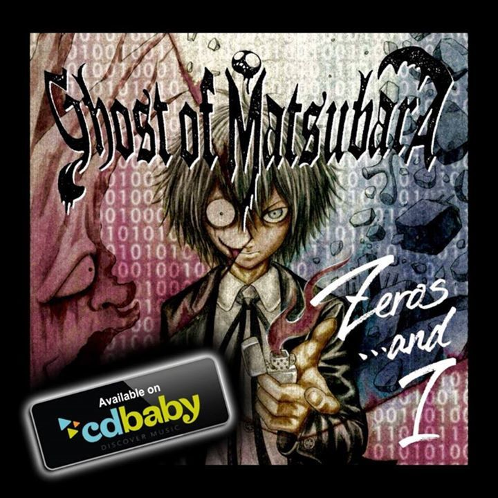 Ghost of Matsubara Tour Dates