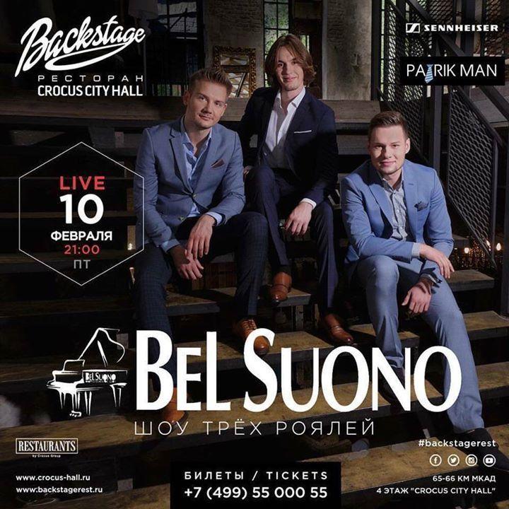 PianoMagicShow Bel Suono @ ДКЖ - Chelyabinsk, Russia