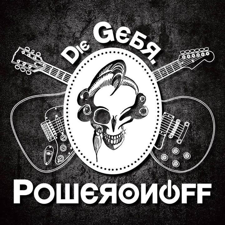 Die Gebr. Poweronoff Tour Dates
