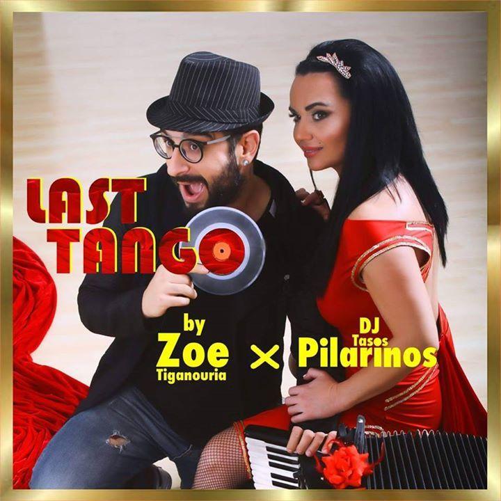 Dj Tasos Pila Pilarinos Tour Dates
