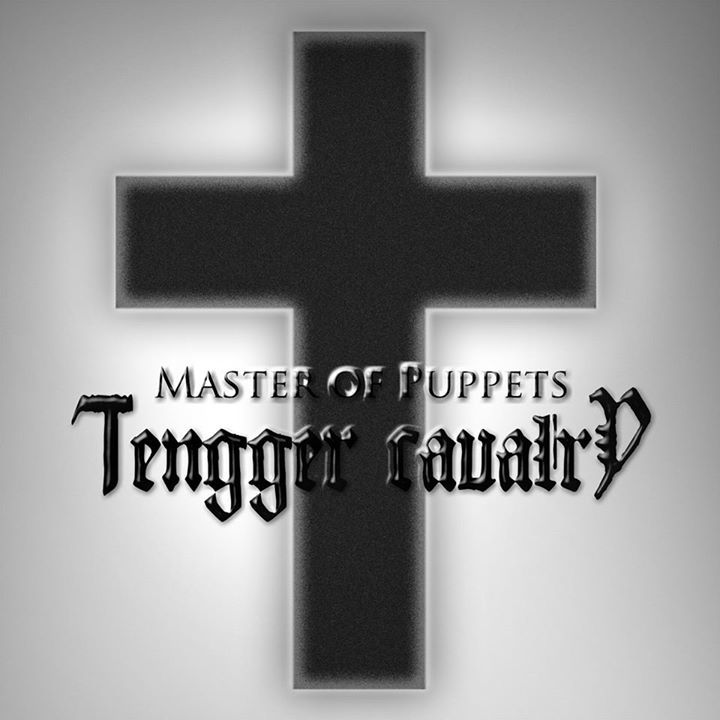 Tengger Cavalry Tour Dates