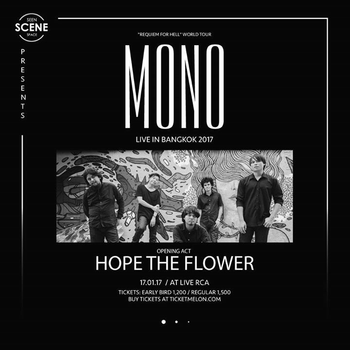 Hope the flowers Tour Dates