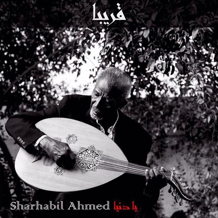 Sharhabeel Ahmed Tour Dates