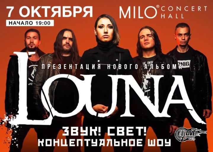 Louna @ MILO Concert Hall - Nizhniy Novgorod, Russia