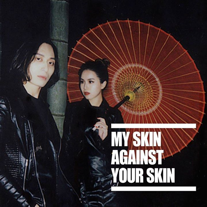 My Skin Against Your Skin Tour Dates
