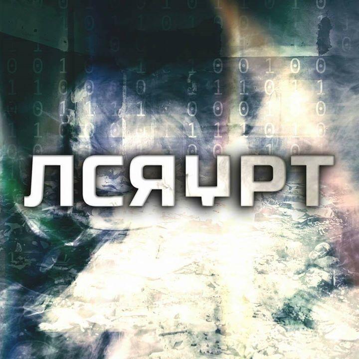 NCrypt Tour Dates