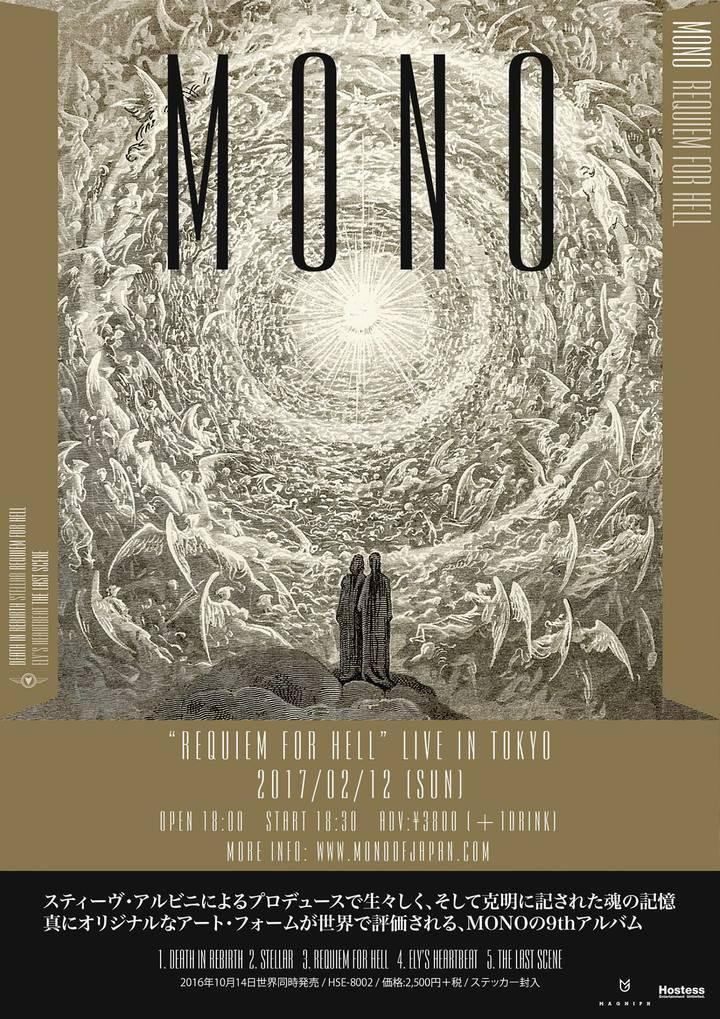 MONO (Japan) @ Daikanyama Unit - Tokyo, Japan