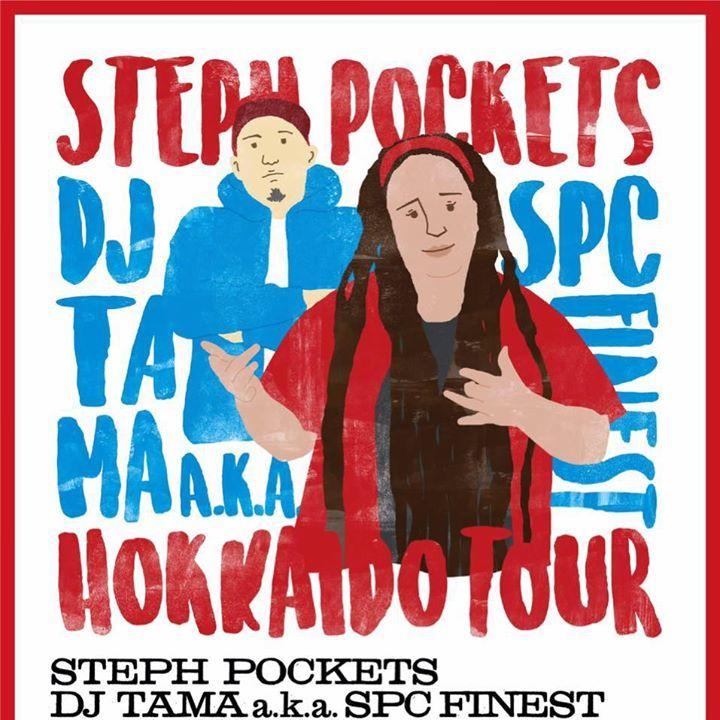 DJ TAMA a.k.a. SPC FINEST Tour Dates