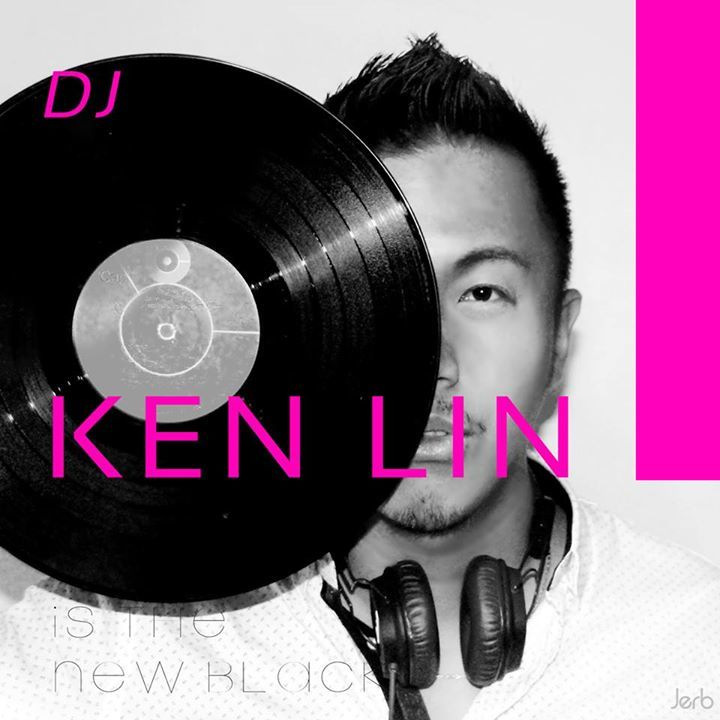 DJ KeN MixFly Tour Dates