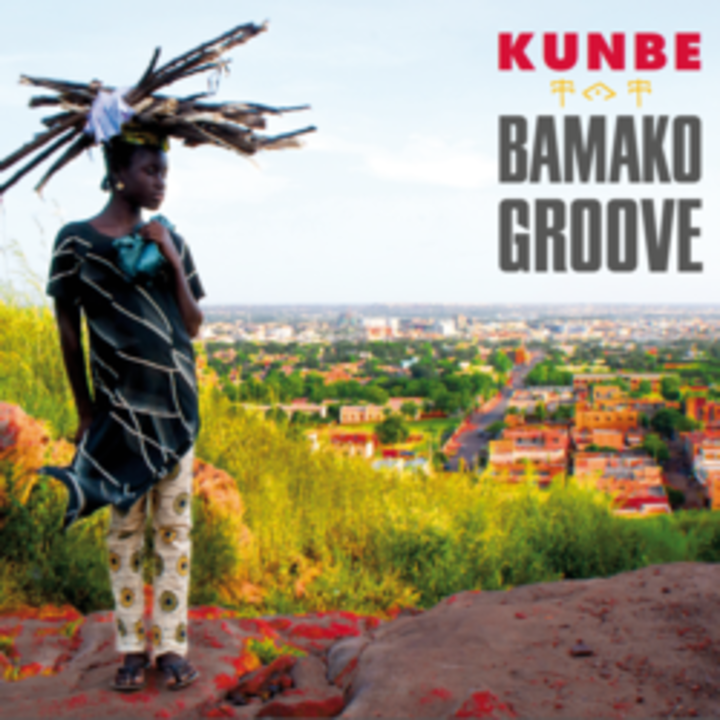KUNBE Tour Dates